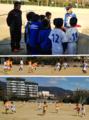 潮見小学校1