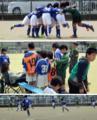 塚口AFCjrカップ1