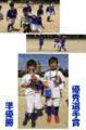 園田カップ1