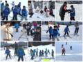 スキー合宿2