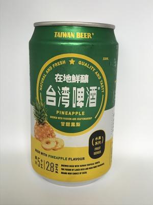 f:id:tafu1008:20190802234112j:plain