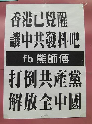 f:id:tafu1008:20200729102026j:plain