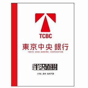 f:id:tafu1008:20200802132358j:plain