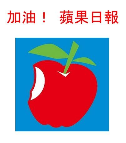 f:id:tafu1008:20200811103040j:plain