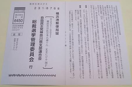f:id:tafu1008:20200911094555j:plain
