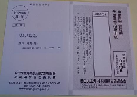 f:id:tafu1008:20200911094617j:plain