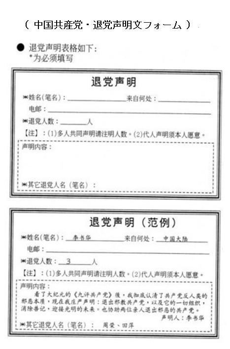 f:id:tafu1008:20210503011454j:plain