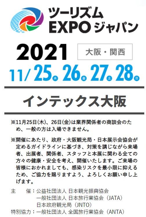 f:id:tafu1008:20210718175718j:plain