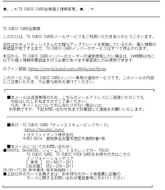 f:id:tafu1008:20210921165147j:plain