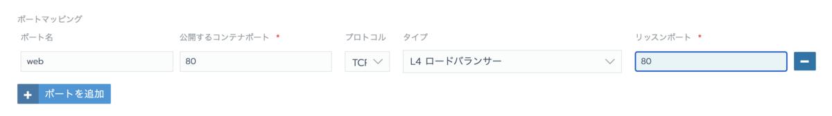 f:id:tafujish:20210922174338p:plain