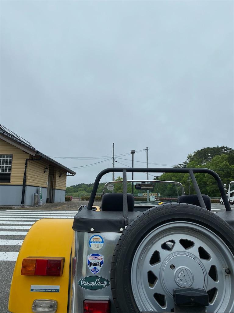 f:id:tagami-super7:20200511124801j:image