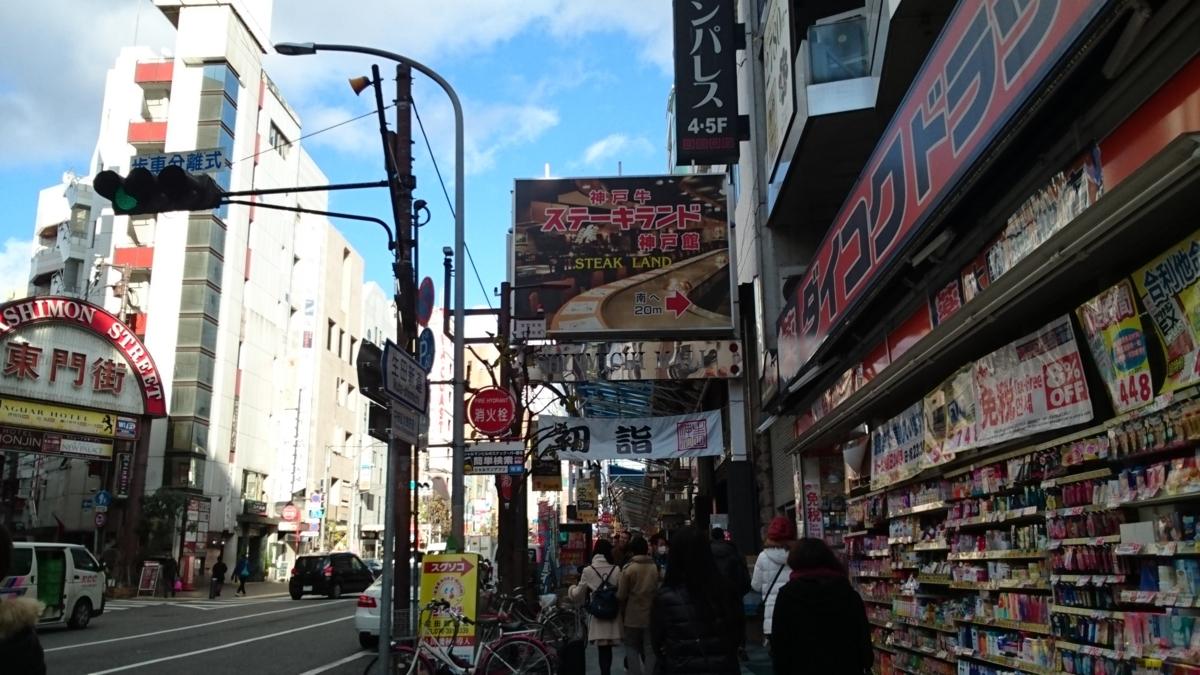 f:id:tagasode-japan:20161231002752j:plain