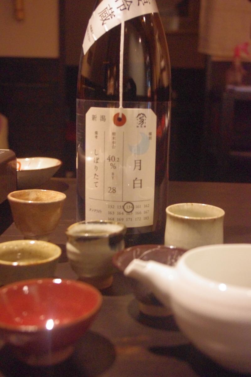 f:id:tagasode-japan:20170214023310j:plain