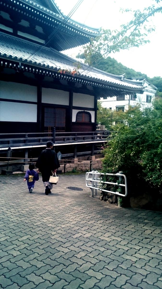 f:id:tagasode-japan:20170921010704j:plain
