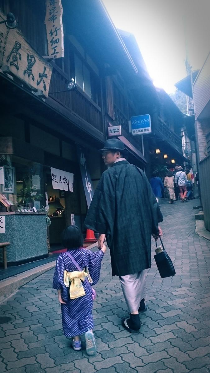 f:id:tagasode-japan:20170921012218j:plain