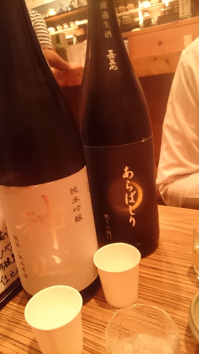 f:id:tagasode-japan:20171002163429j:plain