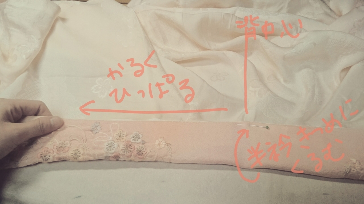 f:id:tagasode-japan:20180601204537j:plain