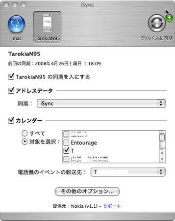 f:id:tageifu:20080427163434j:image