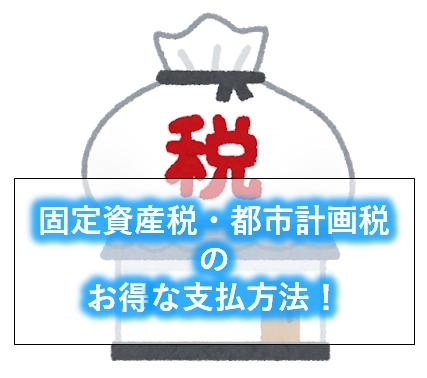 f:id:tago_ch:20210508184507p:plain
