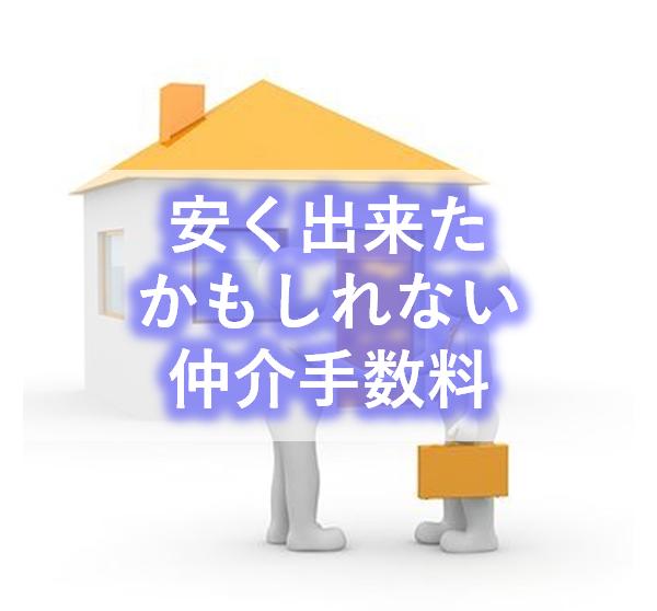 f:id:tago_ch:20210510135213p:plain
