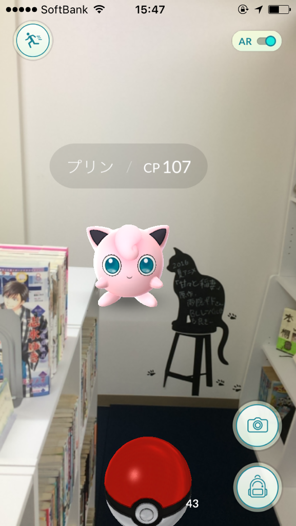 f:id:tagomago_kofu:20160727215232p:plain