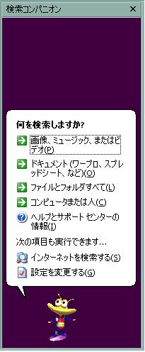 f:id:tagomago_kofu:20170317203745p:plain