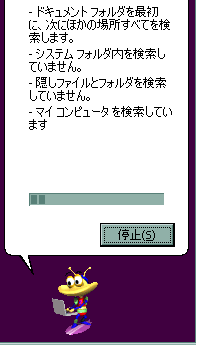 f:id:tagomago_kofu:20170317203844p:plain