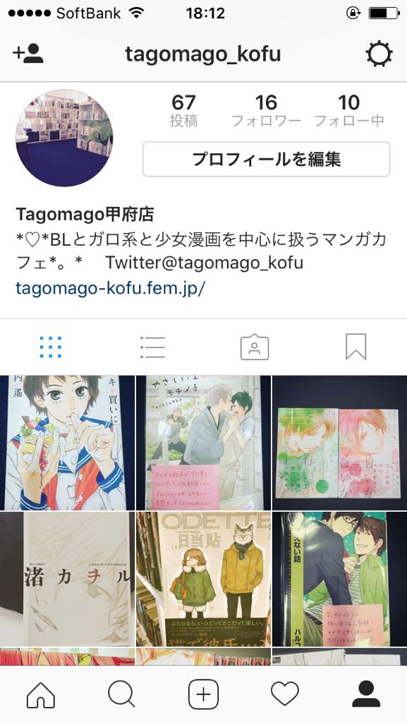 f:id:tagomago_kofu:20170411145050p:plain