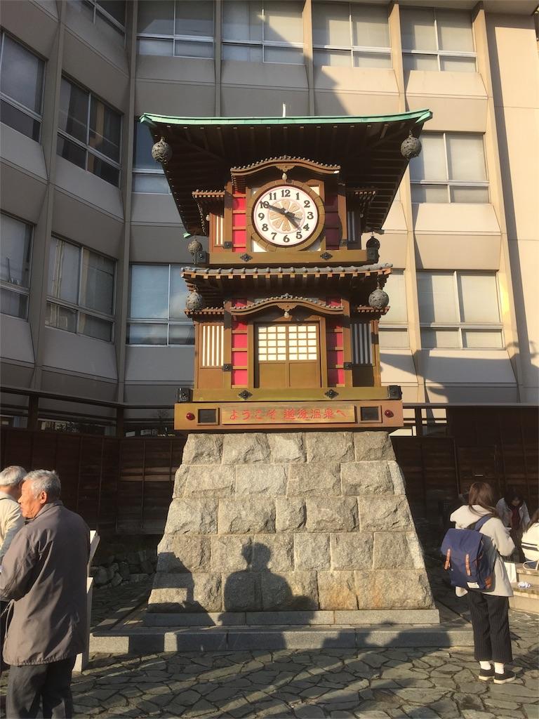f:id:tagosaku_D_54:20170310223009j:image