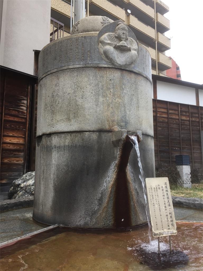 f:id:tagosaku_D_54:20170310223104j:image