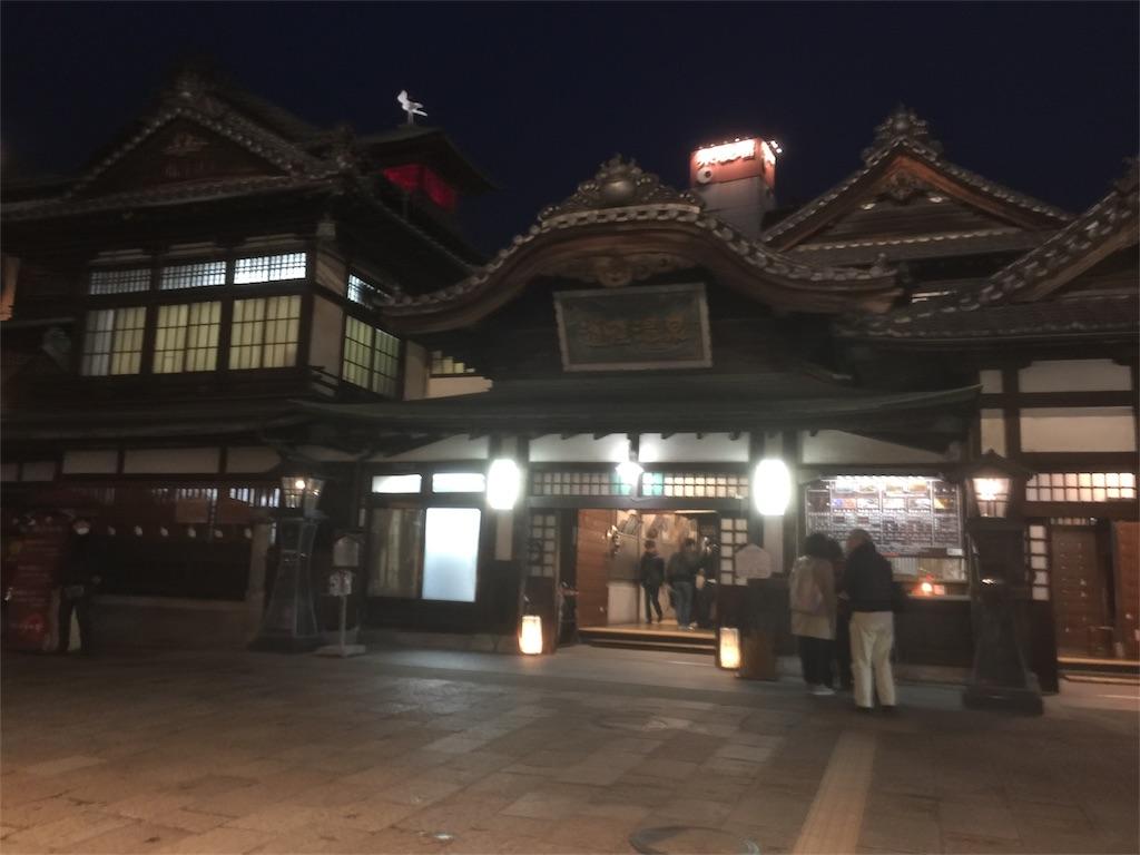 f:id:tagosaku_D_54:20170310223410j:image
