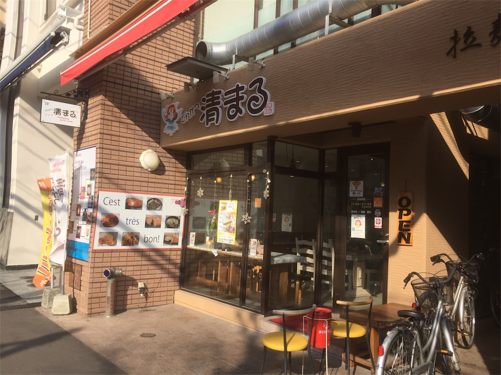 f:id:tagosaku_D_54:20170311223027j:image