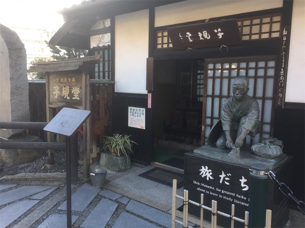 f:id:tagosaku_D_54:20170311223237j:image