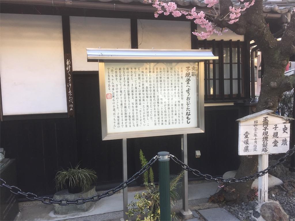 f:id:tagosaku_D_54:20170311223319j:image