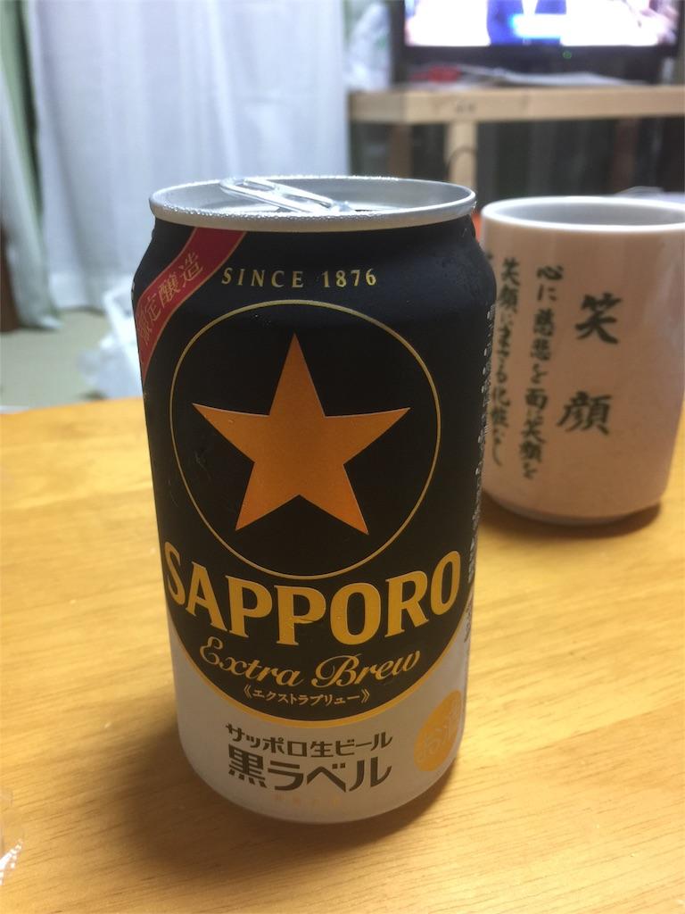 f:id:tagosaku_D_54:20170523013015j:image