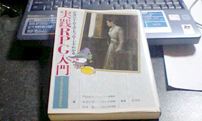 f:id:tagu_chan:20080812233807j:image