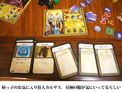 f:id:tagu_chan:20090201181600j:image