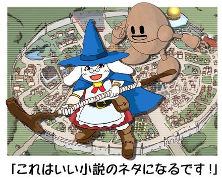 f:id:tagu_chan:20090209082619j:image
