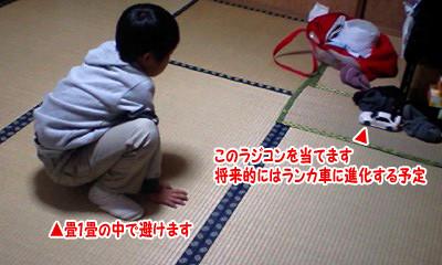 f:id:tagu_chan:20090222173343j:image