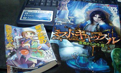 f:id:tagu_chan:20090223210107j:image