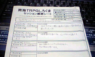 f:id:tagu_chan:20090228223949j:image