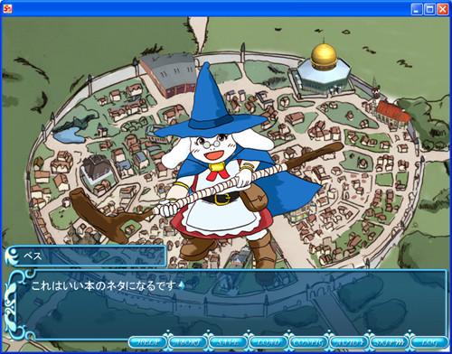 f:id:tagu_chan:20090717134126j:image