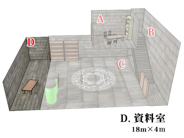 f:id:tagu_chan:20090725235607j:image