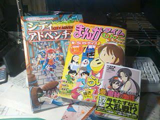 f:id:tagu_chan:20091022201243j:image