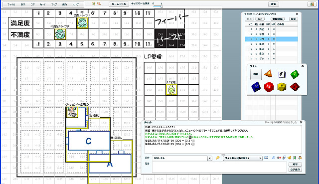 f:id:tagu_chan:20091231001707j:image
