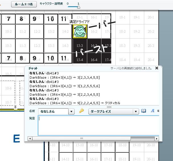 f:id:tagu_chan:20100106011446j:image