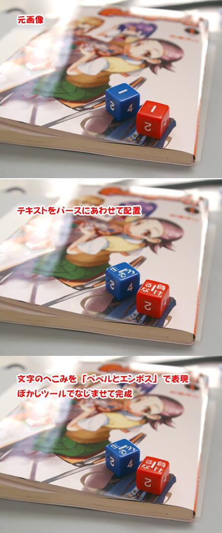f:id:tagu_chan:20100120200010j:image