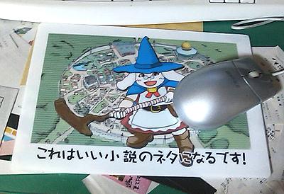 f:id:tagu_chan:20100120214506j:image