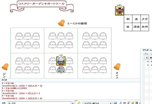 f:id:tagu_chan:20100328001526j:image