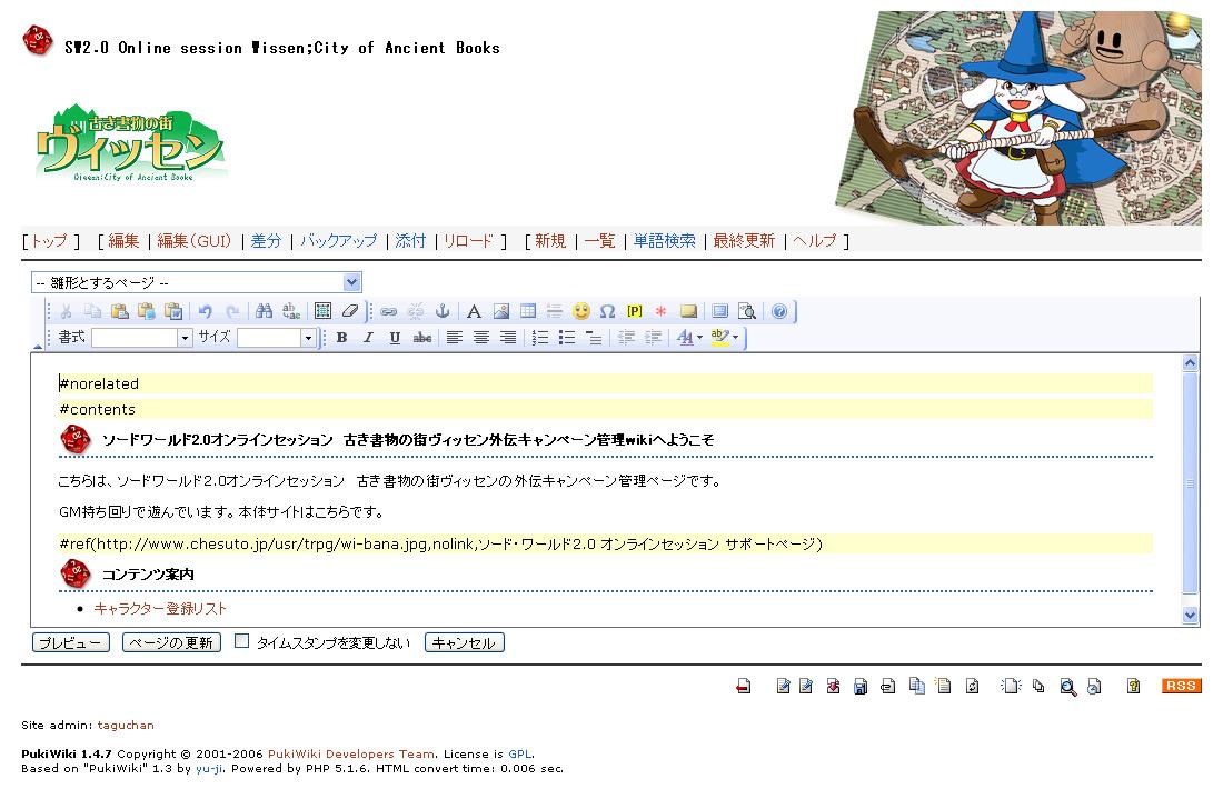 f:id:tagu_chan:20100826011703j:image